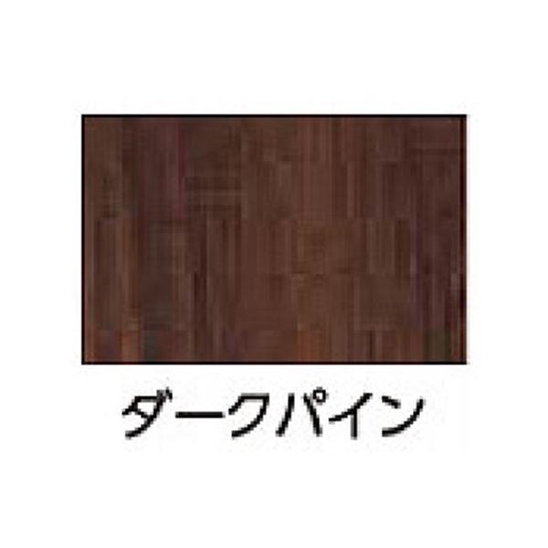 タカショー エバーアートボード 室内専用ボード W920×H2440×t2.7(mm)  『外構DIY部品』 ダークパイン