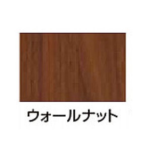 タカショー エバーアートボード 室内専用ボード W920×H2440×t2.7(mm)  『外構DIY部品』 ウォールナット