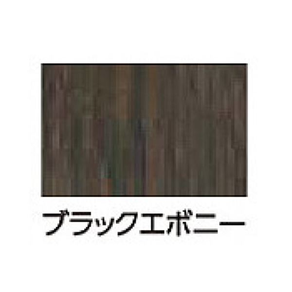 タカショー エバーアートボード 室内専用ボード W920×H2440×t2.7(mm)  『外構DIY部品』 ブラックエボニー