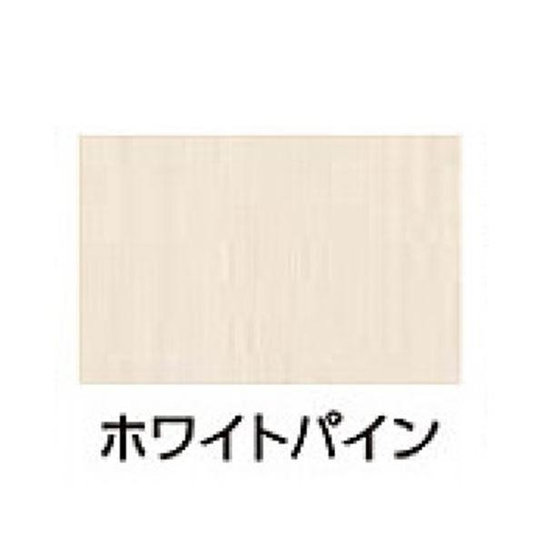 タカショー エバーアートボード 室内専用ボード W920×H2440×t2.7(mm)  『外構DIY部品』 ホワイトパイン