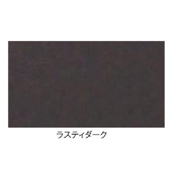 タカショー エバーアートボード 室内専用ボード W920×H2440×t2.7(mm)  『外構DIY部品』 ラスティダーク