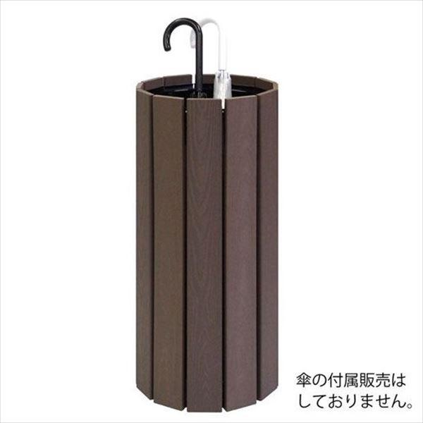 ミヅシマ工業 RWシステム アンブレラスタンド 364-0050 業務用 『傘立て』