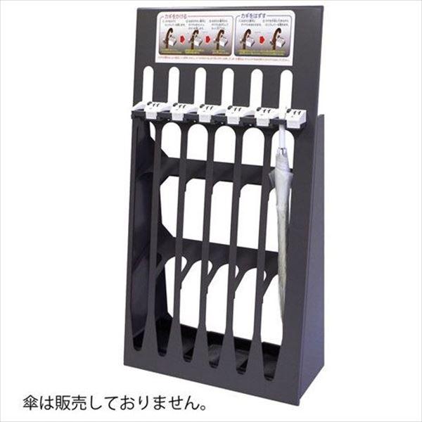234-0100 『傘立て』 業務用 ダイヤル錠傘立てスリム ミヅシマ工業