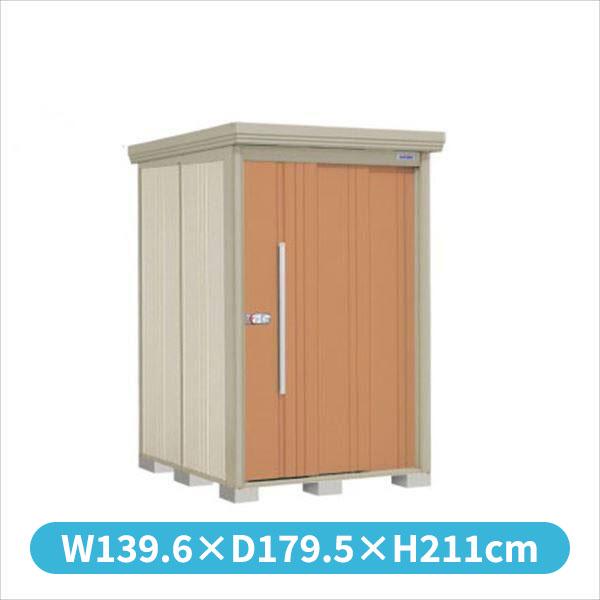 タクボ物置 ND/ストックマン ND-Z1315 一般型・多雪型 結露減少屋根 『追加金額で工事も可能』 『屋外用中型・大型物置』 トロピカルオレンジ