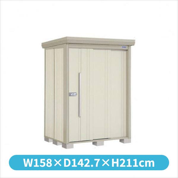 タクボ物置 ND/ストックマン ND-1512 一般型 標準屋根 『追加金額で工事も可能』 『屋外用中型・大型物置』 ムーンホワイト