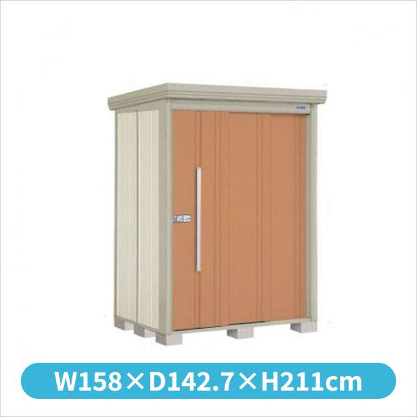 タクボ物置 ND/ストックマン ND-1512 一般型 標準屋根 『追加金額で工事も可能』 『屋外用中型・大型物置』 トロピカルオレンジ