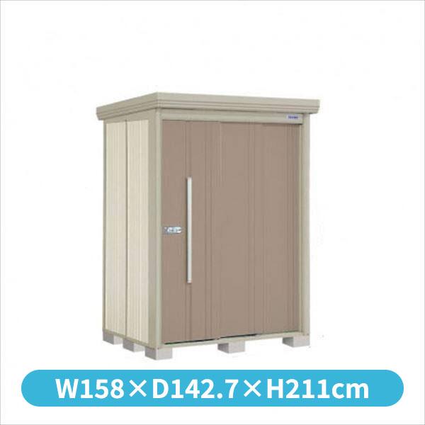 タクボ物置 ND/ストックマン ND-Z1512 一般型 結露減少屋根 『追加金額で工事も可能』 『屋外用中型・大型物置』 カーボンブラウン