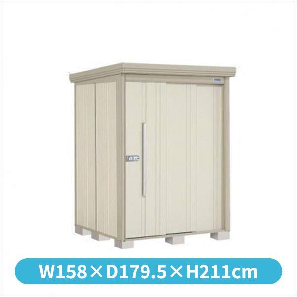 タクボ物置 ND/ストックマン ND-1515 一般型 標準屋根 『追加金額で工事可能』 『収納庫 倉庫 屋外 中型 大型』 ムーンホワイト