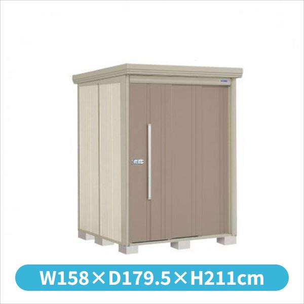 タクボ物置 ND/ストックマン ND-S1515 多雪型 標準屋根 『追加金額で工事も可能』 『屋外用中型・大型物置』 カーボンブラウン