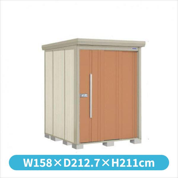 タクボ物置 ND/ストックマン ND-S1519 多雪型 標準屋根 『追加金額で工事も可能』 『屋外用中型・大型物置』 トロピカルオレンジ