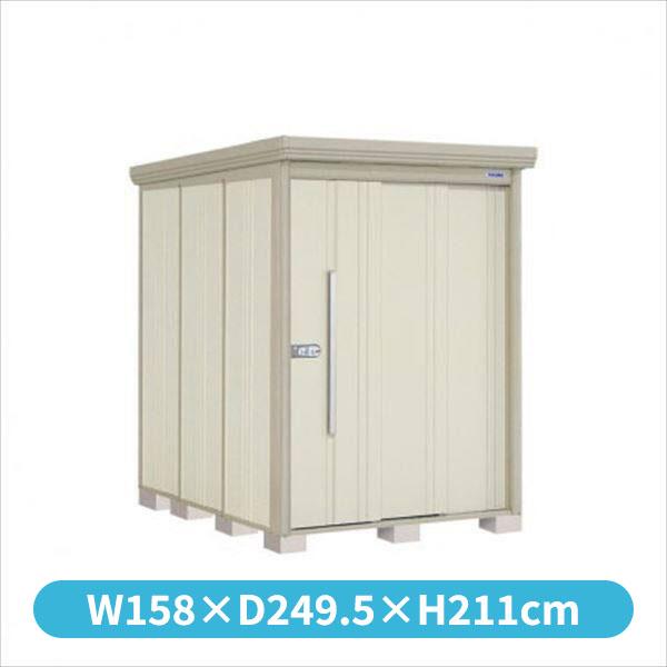タクボ物置 ND/ストックマン ND-1522 一般型 標準屋根 『追加金額で工事も可能』 『屋外用中型・大型物置』 ムーンホワイト