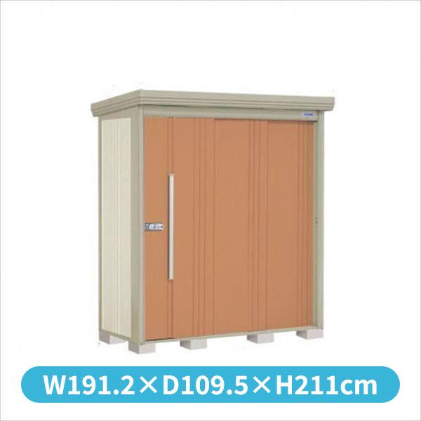 タクボ物置 ND/ストックマン ND-1808 一般型 標準屋根 『追加金額で工事も可能』 『屋外用中型・大型物置』 トロピカルオレンジ