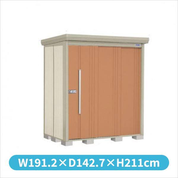 タクボ物置 ND/ストックマン ND-1812 一般型 標準屋根 『追加金額で工事も可能』 『屋外用中型・大型物置』 トロピカルオレンジ