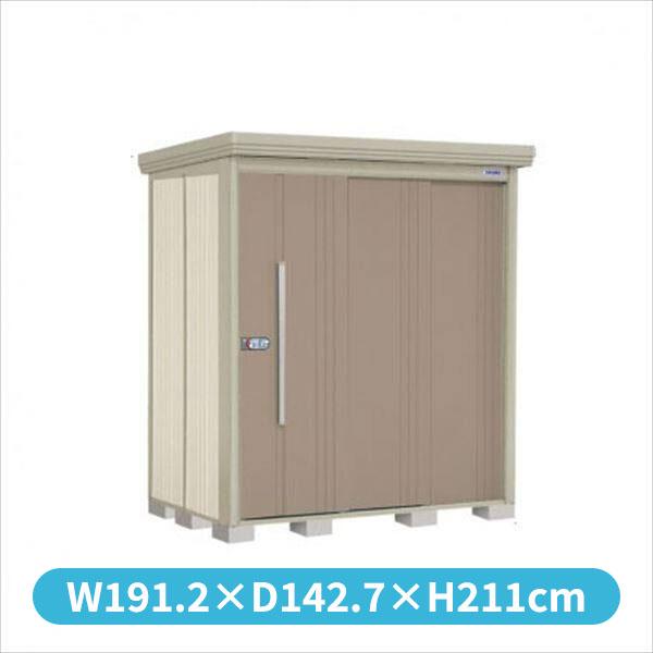 タクボ物置 ND/ストックマン ND-S1812 多雪型 標準屋根 『追加金額で工事も可能』 『屋外用中型・大型物置』 カーボンブラウン