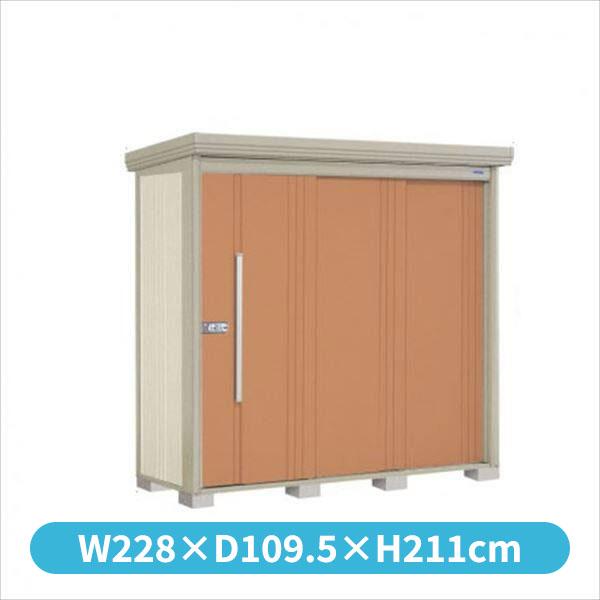 タクボ物置 ND/ストックマン ND-2208 一般型 標準屋根 『追加金額で工事も可能』 『屋外用中型・大型物置』 トロピカルオレンジ