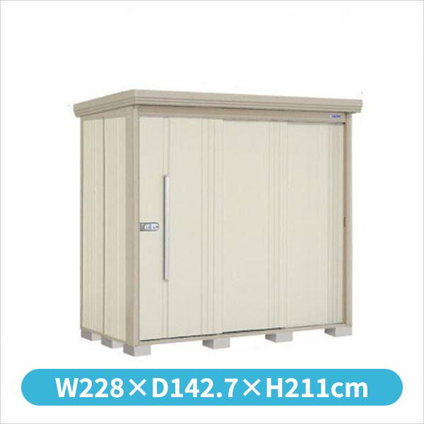 タクボ物置 ND/ストックマン ND-S2212 多雪型 標準屋根 『追加金額で工事可能』 『収納庫 倉庫 屋外 中型 大型』 ムーンホワイト