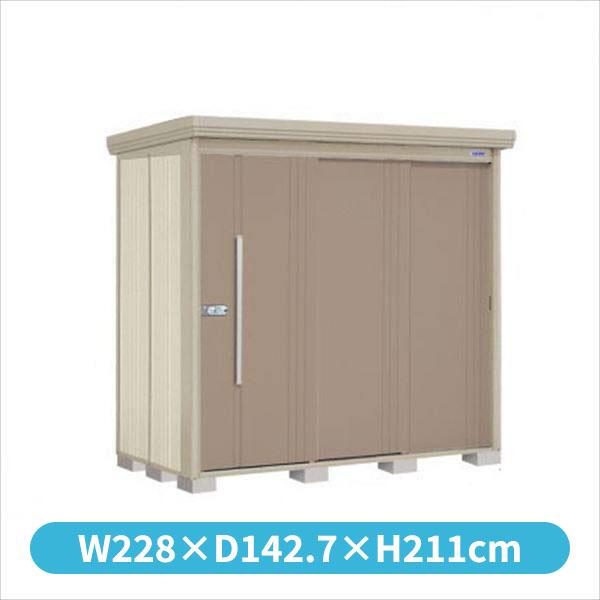 タクボ物置 ND/ストックマン ND-S2212 多雪型 標準屋根 『追加金額で工事も可能』 『屋外用中型・大型物置』 カーボンブラウン