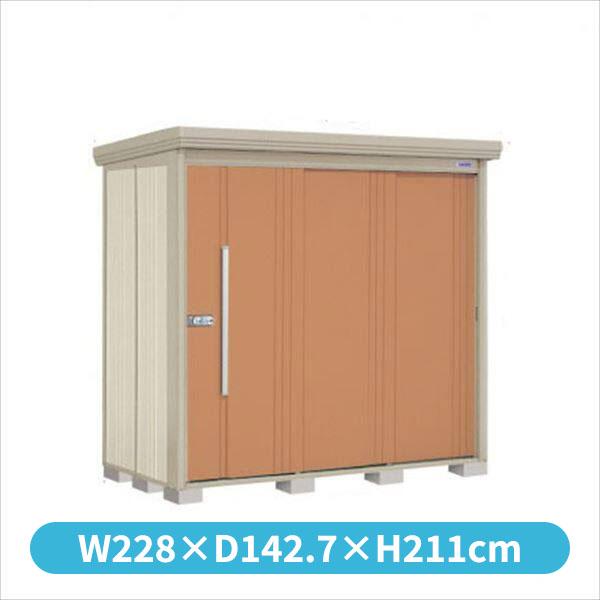 タクボ物置 ND/ストックマン ND-S2212 多雪型 標準屋根 『追加金額で工事可能』 『収納庫 倉庫 屋外 中型 大型』 トロピカルオレンジ