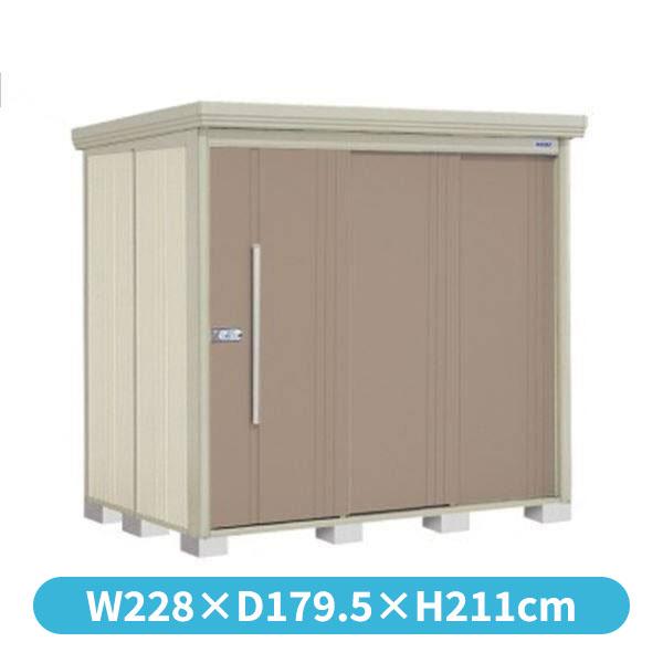 タクボ物置 ND/ストックマン ND-S2215 多雪型 標準屋根 『追加金額で工事可能』 『収納庫 倉庫 屋外 中型 大型』 カーボンブラウン