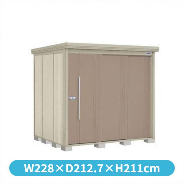 タクボ物置 ND/ストックマン ND-2219 一般型 標準屋根 『追加金額で工事も可能』 『屋外用中型・大型物置』 カーボンブラウン