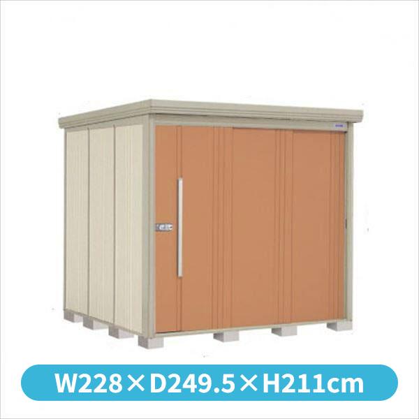 タクボ物置 ND/ストックマン ND-Z2222 一般型 結露減少屋根 『追加金額で工事も可能』 『屋外用中型・大型物置』 トロピカルオレンジ