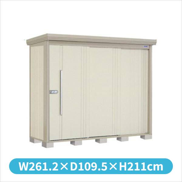 タクボ物置 ND/ストックマン ND-2508 一般型 標準屋根 『追加金額で工事可能』 『収納庫 倉庫 屋外 中型 大型』 ムーンホワイト