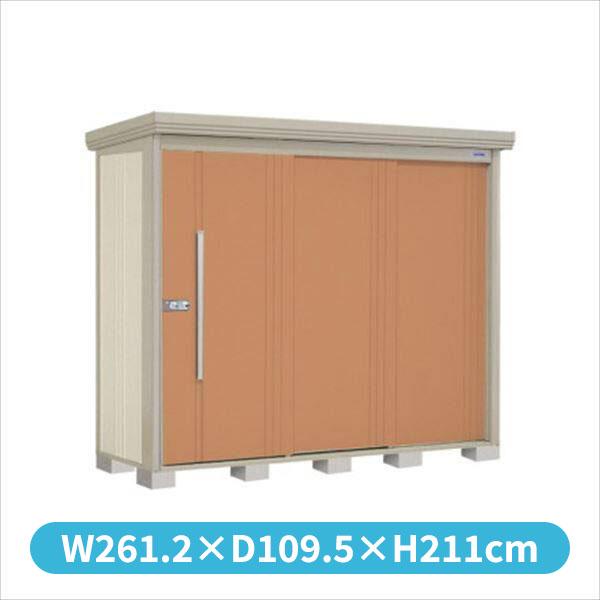 タクボ物置 ND/ストックマン ND-2508 一般型 標準屋根 『追加金額で工事も可能』 『屋外用中型・大型物置』 トロピカルオレンジ