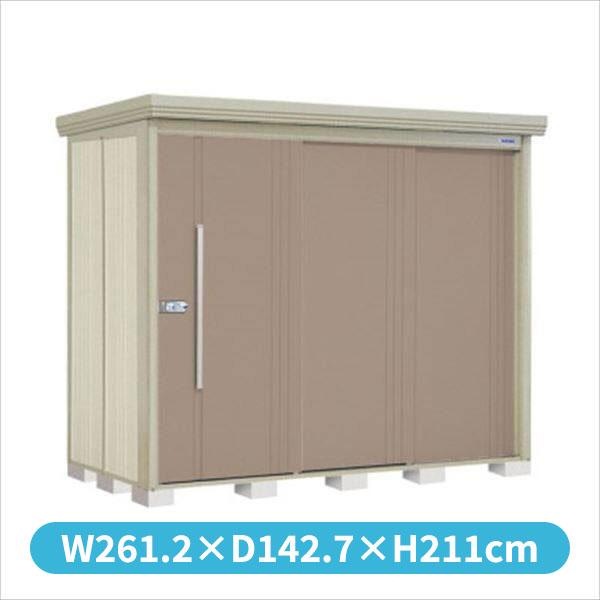 タクボ物置 ND/ストックマン ND-2512 一般型 標準屋根 『追加金額で工事も可能』 『屋外用中型・大型物置』 カーボンブラウン