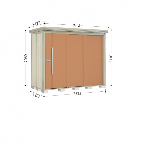 タクボ物置 ND/ストックマン ND-S2512 多雪型 標準屋根 『追加金額で工事も可能』 『屋外用中型・大型物置』 トロピカルオレンジ