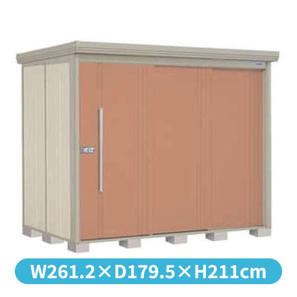 タクボ物置 ND/ストックマン ND-2515 一般型 標準屋根 『追加金額で工事も可能』 『屋外用中型・大型物置』 トロピカルオレンジ