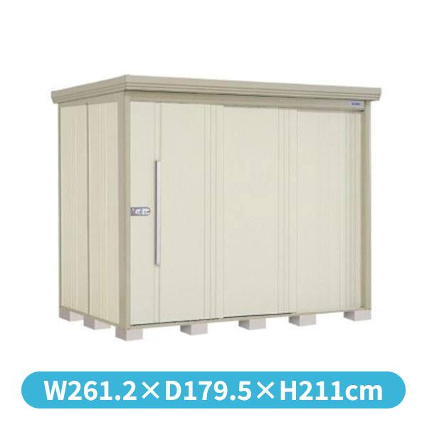 タクボ物置 ND/ストックマン ND-S2515 多雪型 標準屋根 『追加金額で工事も可能』 『屋外用中型・大型物置』 ムーンホワイト