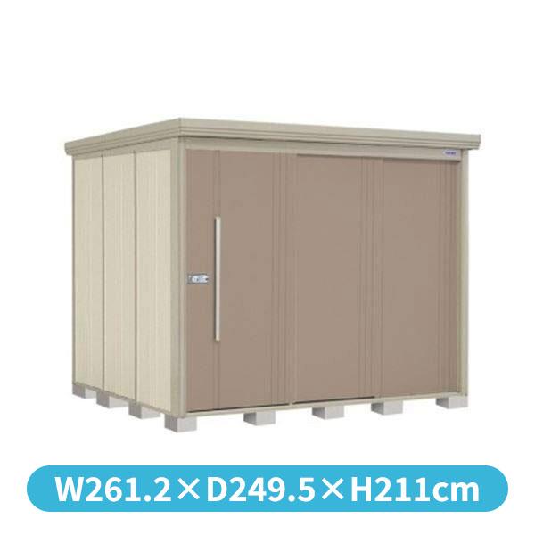 タクボ物置 ND/ストックマン ND-S2522 多雪型 標準屋根 『追加金額で工事も可能』 『屋外用中型・大型物置』 カーボンブラウン
