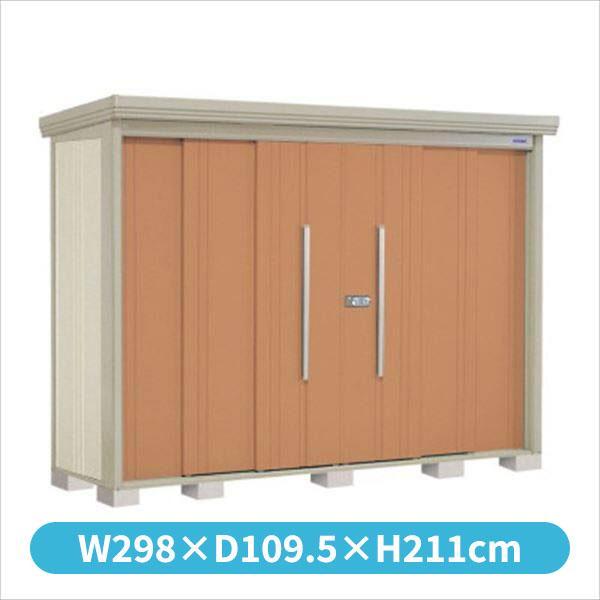 タクボ物置 ND/ストックマン ND-Z2908 一般型 結露減少屋根 『追加金額で工事も可能』 『屋外用中型・大型物置』 トロピカルオレンジ