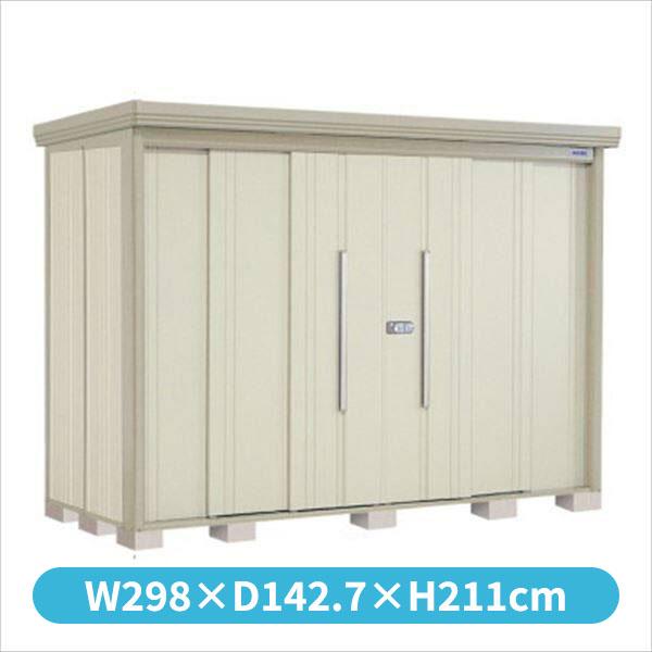 タクボ物置 ND/ストックマン ND-S2912 多雪型 標準屋根 『追加金額で工事も可能』 『屋外用中型・大型物置』 ムーンホワイト
