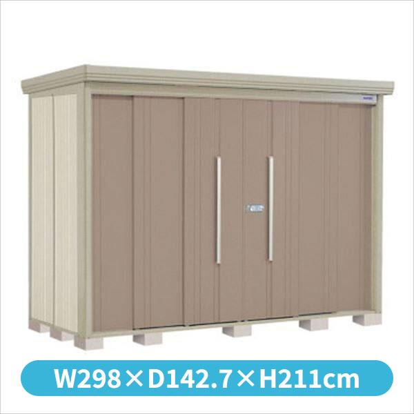 タクボ物置 ND/ストックマン ND-S2912 多雪型 標準屋根 『追加金額で工事も可能』 『屋外用中型・大型物置』 カーボンブラウン