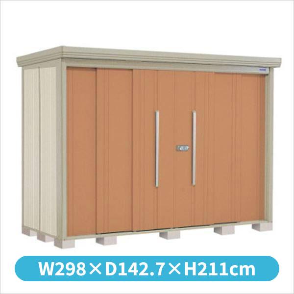 タクボ物置 ND/ストックマン ND-SZ2912 多雪型 結露減少屋根 『追加金額で工事も可能』 『屋外用中型・大型物置』 トロピカルオレンジ