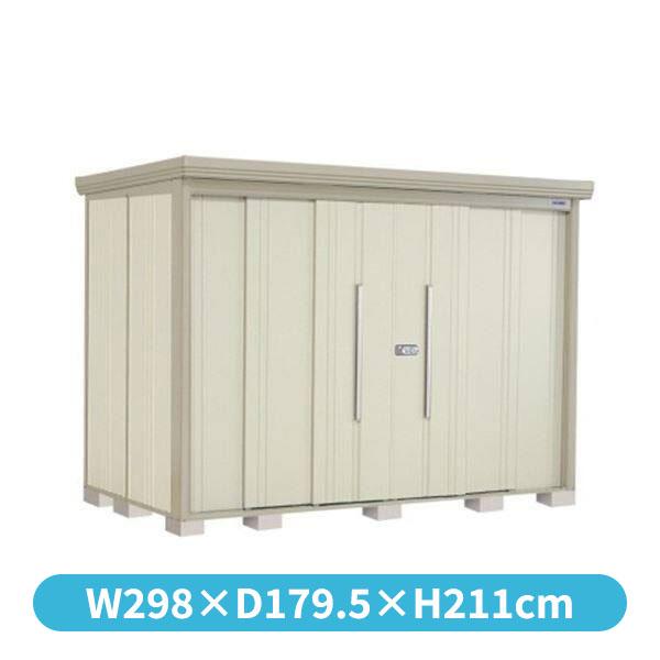 タクボ物置 ND/ストックマン ND-2915 一般型 標準屋根 『追加金額で工事も可能』 『屋外用中型・大型物置』 ムーンホワイト