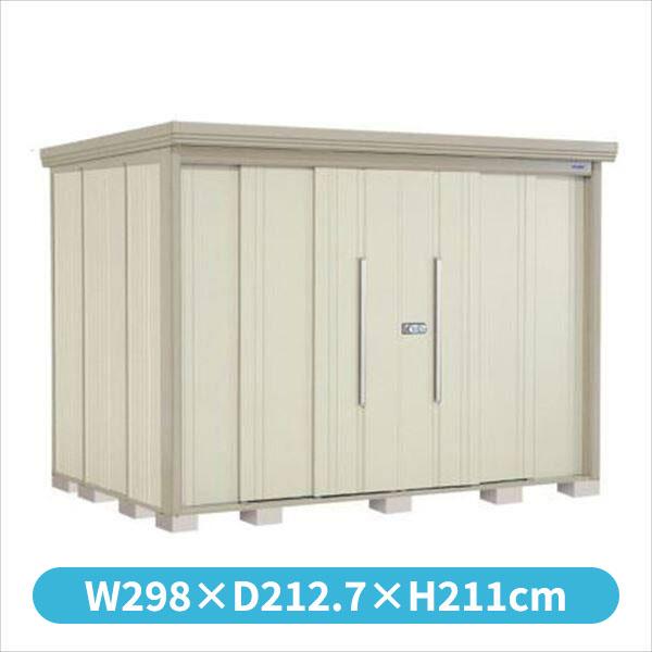 タクボ物置 ND/ストックマン ND-2919 一般型 標準屋根 『追加金額で工事も可能』 『屋外用中型・大型物置』 ムーンホワイト
