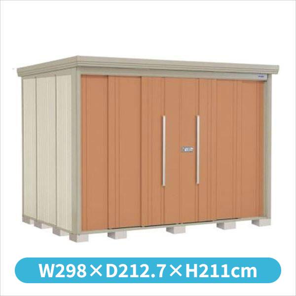 タクボ物置 ND/ストックマン ND-SZ2919 多雪型 結露減少屋根 『追加金額で工事も可能』 『屋外用中型・大型物置』 トロピカルオレンジ