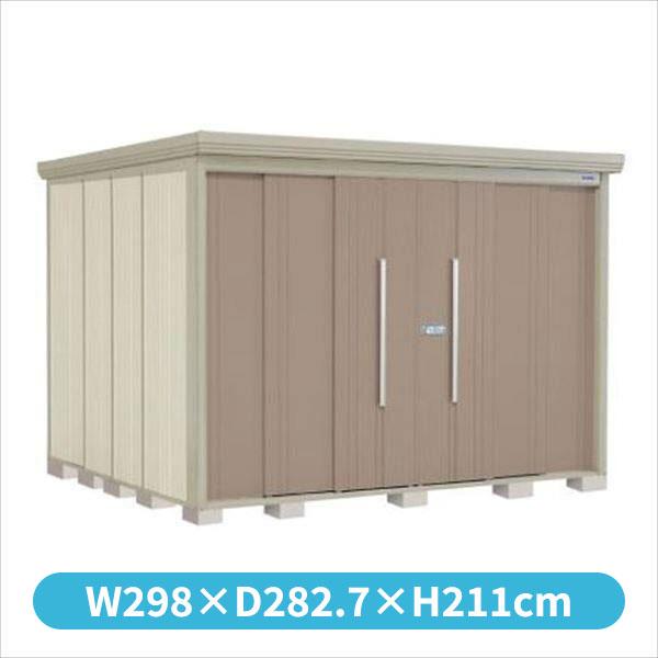 タクボ物置 ND/ストックマン ND-S2926 多雪型 標準屋根 『追加金額で工事も可能』 『屋外用中型・大型物置』 カーボンブラウン