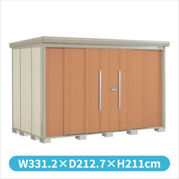 タクボ物置 ND/ストックマン ND-S3219 多雪型 標準屋根 『追加金額で工事も可能』 『屋外用中型・大型物置』 トロピカルオレンジ