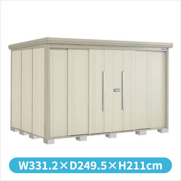 タクボ物置 ND/ストックマン ND-3222 一般型 標準屋根 『追加金額で工事も可能』 『屋外用中型・大型物置』 ムーンホワイト