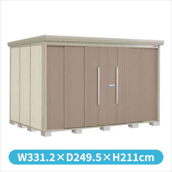 『2年保証』 タクボ物置 ND/ストックマン ND-Z3222 一般型 結露減少屋根 『追加金額で工事可能』 『収納庫 倉庫 屋外 中型 大型』 カーボンブラウン, 味方村 dfd57cba