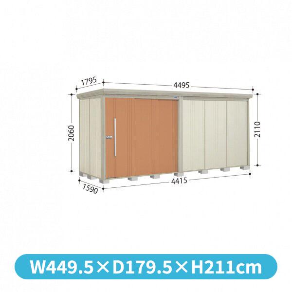 タクボ物置 ND/ストックマン ND-Z4415 一般型 結露減少屋根 『追加金額で工事も可能』 『屋外用中型・大型物置』 トロピカルオレンジ