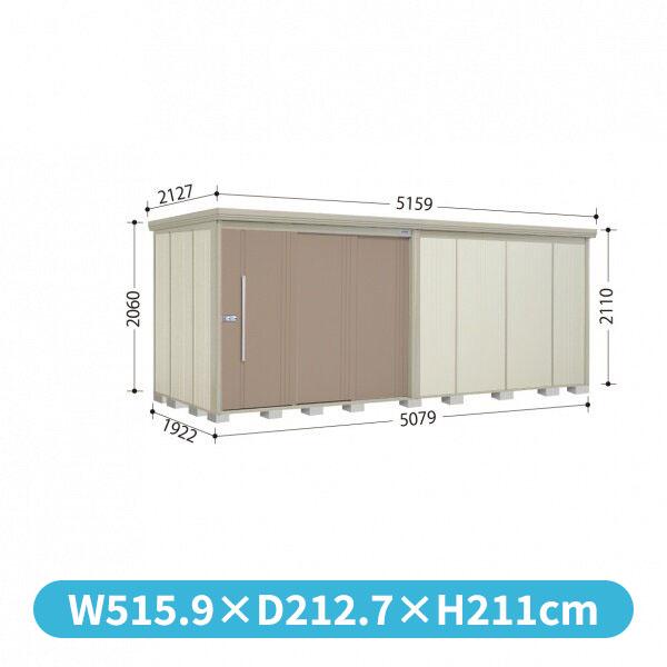 タクボ物置 ND/ストックマン ND-SZ5019 多雪型 結露減少屋根 『追加金額で工事も可能』 『屋外用中型・大型物置』 カーボンブラウン