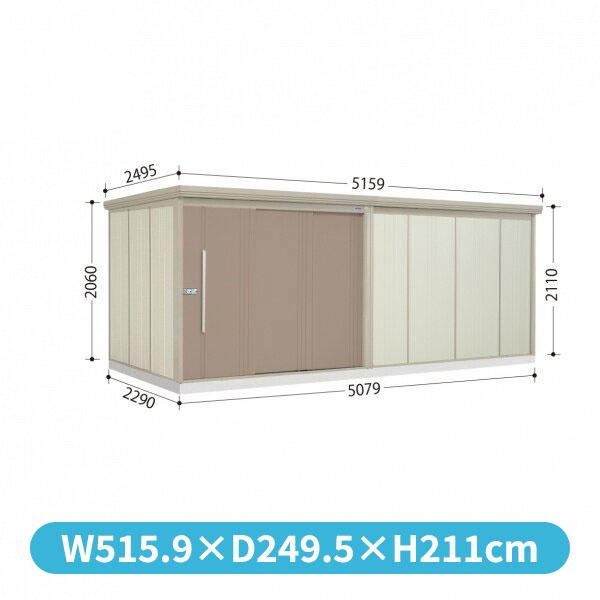 タクボ物置 ND/ストックマン ND-5022 一般型 標準屋根  『屋外用中型・大型物置』 カーボンブラウン