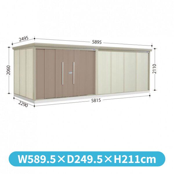 タクボ物置 ND/ストックマン ND-5822 一般型 標準屋根  『屋外用中型・大型物置』 カーボンブラウン