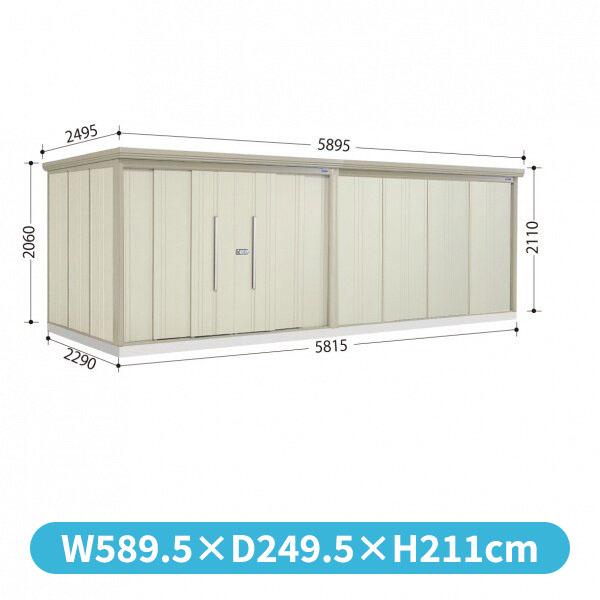 タクボ物置 ND/ストックマン ND-Z5822 一般型 結露減少屋根  『屋外用中型・大型物置』 ムーンホワイト