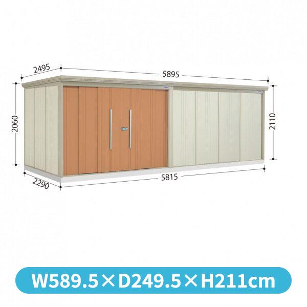 タクボ物置 ND/ストックマン ND-S5822 多雪型 標準屋根  『屋外用中型・大型物置』 トロピカルオレンジ