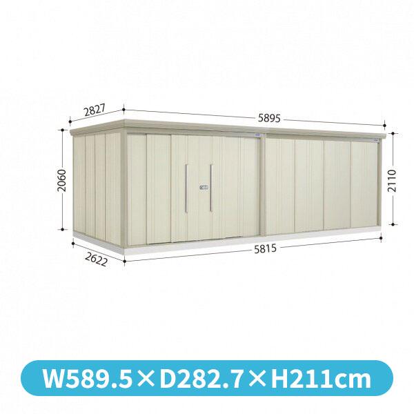 タクボ物置 ND/ストックマン ND-5826 一般型 標準屋根  『屋外用中型・大型物置』 ムーンホワイト